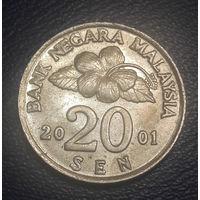 Малайзия 20 сен 2001_KM#52_Распродажа