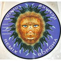 Линда  - Ворона (Remix / Remake) -  Vinyl, LP, Picture Disc
