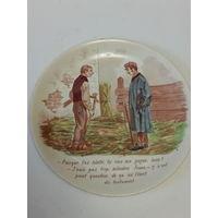 Тарелка декоративная старинная Франция 19 век