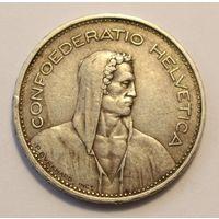 Швейцария, 5 франков 1935 год, (В) Серебро