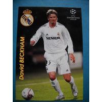 Футбольная карточка Дэвид Бекхэм Реал Мадрид