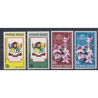 [1507] Того 1967. Флора.Цветы.Орхидеи.