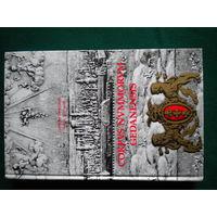 Каталог монет Гданьска