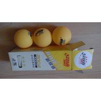 Мячи для настольного тенниса. 3 шт.