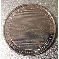 Швеция, 1 крона, 2009 год, юбилейка - 200 лет потери Финляндии