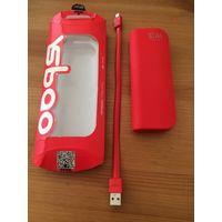 Powerbank аккумулятор Ysbao S4. Цвет красный.  Емкость (мАч): 10000; Тип аккумуляторов: Li-Pol; Ток заряда 1-го USB порта: 2.1; Комплектные провода (адаптеры): microUSB; Функции: фонарик;