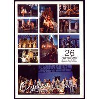 Рекламная открытка Одесса, город колдовской
