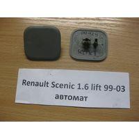 100929 Renault Scenic1 заглушка