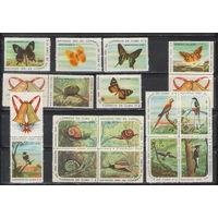 Куба Бабочки птицы улитки 1961 год чистая полная серия из 15-ти марок и купонов