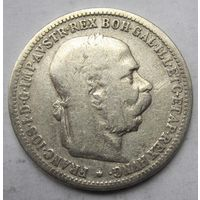 Австрия, корона, 1893, серебро