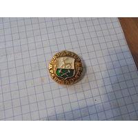 "Значок"" Древний герб.Ардатов"""