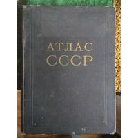 Книга Атлас СССР 1954 г..