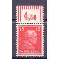 Германия Стандарт (Кант) 15 пф (**) 1926 г