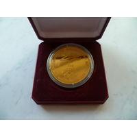 Медаль Всемирные юношеские игры 1998 год Москва