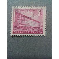 Венгрия. Стандарт. 1951г. гашеная