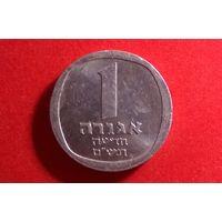 1 новая агора 1980. Израиль. Отличная!