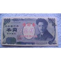 Япония 1000 ен. (копия). распродажа