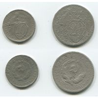 СССР. 10 и 20 копеек (1933)