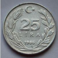 Турция, 25 лир 1986 г.