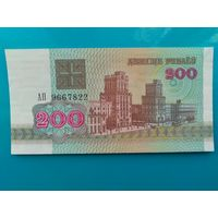 200 рублей 1992 год. Беларусь. Серия АП. UNC