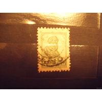 Распродажа с 5 копеек 1925 СССР золотой стандарт загорский 77