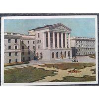Минск. Политехнический институт им И.В.Сталина 1954 г. Подписана