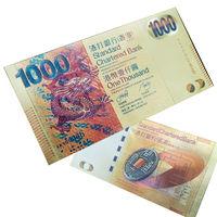 Китай 1000 юаней 2010г. коллекционная банкнота. Золотая банкнота.   распродажа