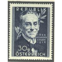 Австрия 1950 Mi# 958 (MNH**)