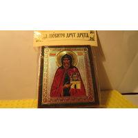 Икона маленькая: Образ Святого Преподобного Варлаама Серпуховского.