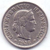 Швейцария, 5 раппенов 1946 года.