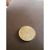 СЕН-ПОЛЬ И АМСТЕРДАМ ,острова 100 франков 2011 год