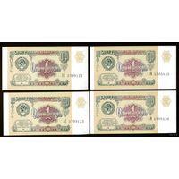 1 рубль 1991, серия АС и АМ, пресс (UNC), номера подряд, цена за 2 пары