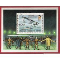 Конго 1977 Авиация