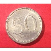 Редкая! Ангола, 50 лвей, 1975г.