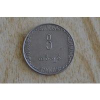 Мьянма(Бирма) 1 кьят 1975 с 1 руб