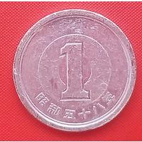 61-26 Япония, 1 йена 1983 г.