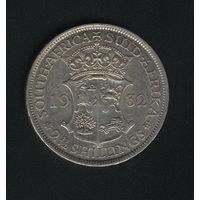 Южная Африк 2 1/2 шиллинга 1932 г. Британский протекторат.