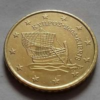 50 евроцентов, Кипр 2008 г.