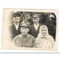 Старое фото люди