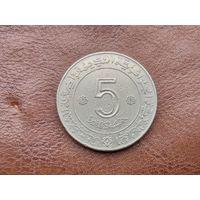 5 динаров 1972 Алжир  (10 лет Независимости /Никель/  Метка сова )