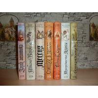Книга- загадка.Книга -бестселлер.Комплект из 7 книг.Продажа комплектом!!! САМОВЫВОЗ!!!