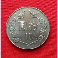 22-38 Тайвань, 10 юаней 1996 г. Единственное предложение монеты данного года на АУ