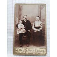 Императорская Россия до 1917г.