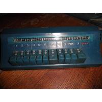 Машинка счетная счетчик лабораторный 1992 г.