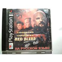 Command & Conquer Red Allert . Sony PlayStation