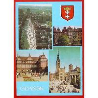 Польская открытка. Гданьск. Чистая.