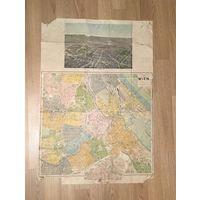 Старинный план Вены Начало 1900 годов размер 72 на 50 см
