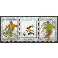 Бангладеш Футбол Чемпионат Мира FIFA США 1994 Эмблема Талисман Сцепка спорт** (Р18