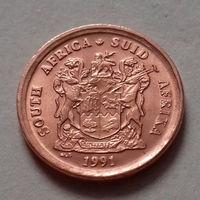 1 цент, ЮАР 1991 г., AU