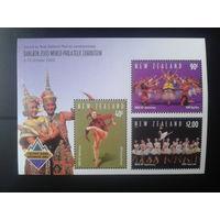Новая Зеландия  2003  фил. выставка балет блок